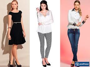roupas_trabalho_blog_caren_sales